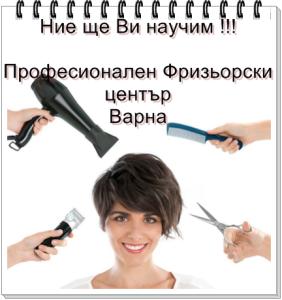 1010957_670990992915741_1624834447_n