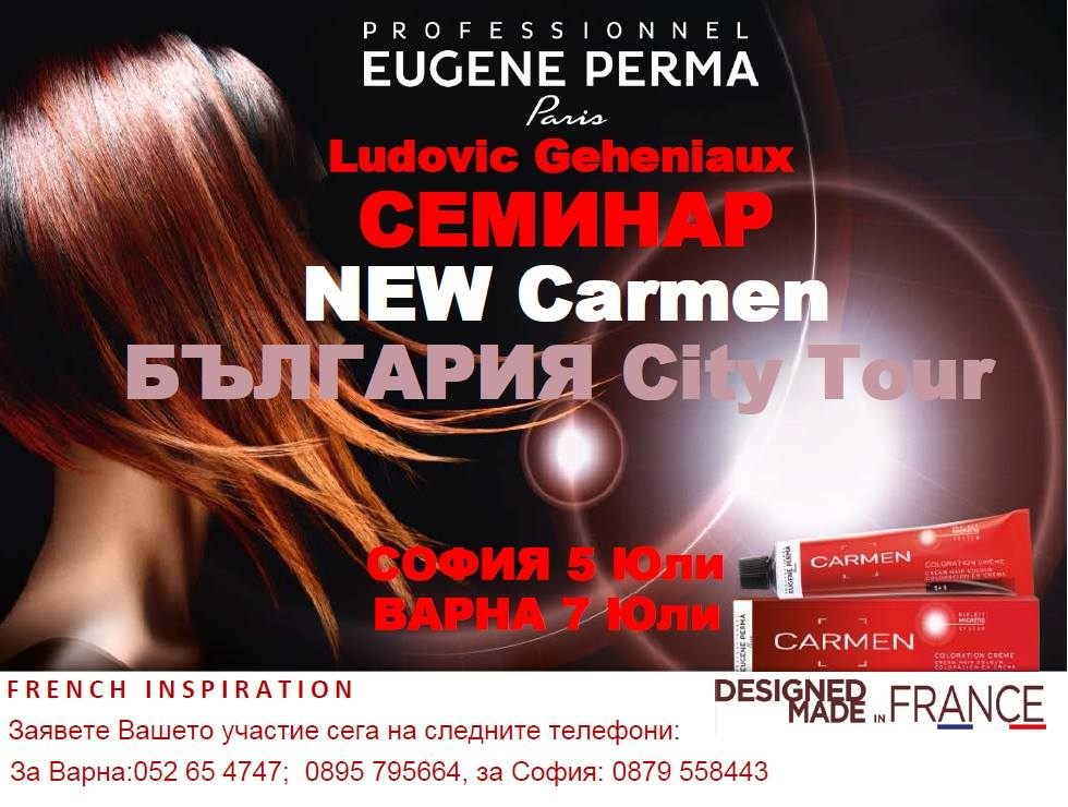 Carmen City Tour